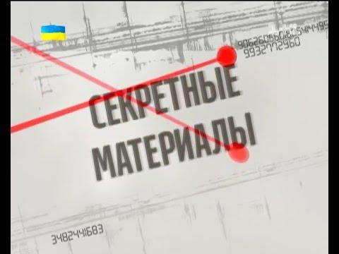 Секретні матеріали. Судова реформа в Україні, чесні судді, які пішли проти системи