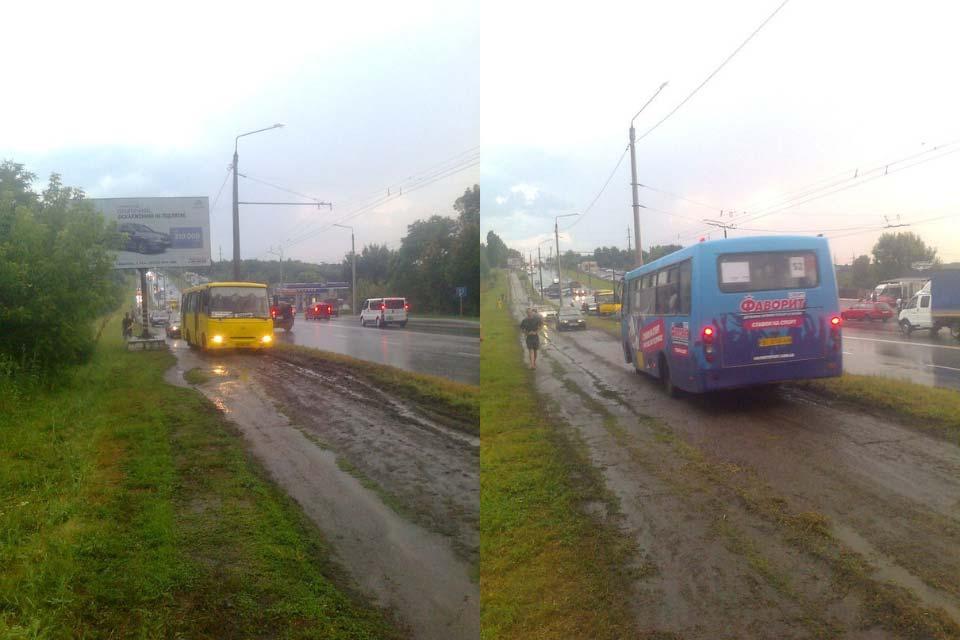 На улице Великотрыновской между микрорайонами Сады-1 и Половки сильно затопило дорогу, идущую под уклоном. Водители автобусов были вынуждены объезжать по тротуару.