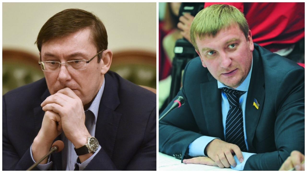 Юрій Луценко та Петро Петренко