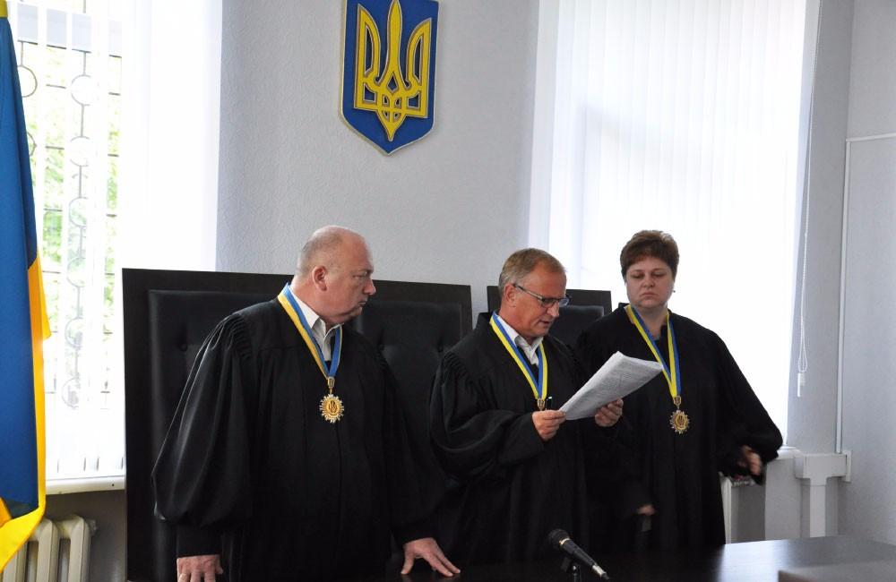 Судді Анатолій Рябішин, Анатолій Кисіль та Алла Гонтар