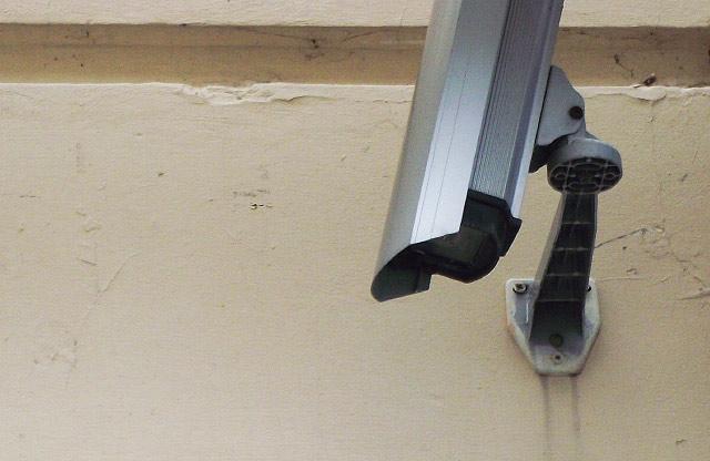 Камера камера зовнішнього відеоспостереження