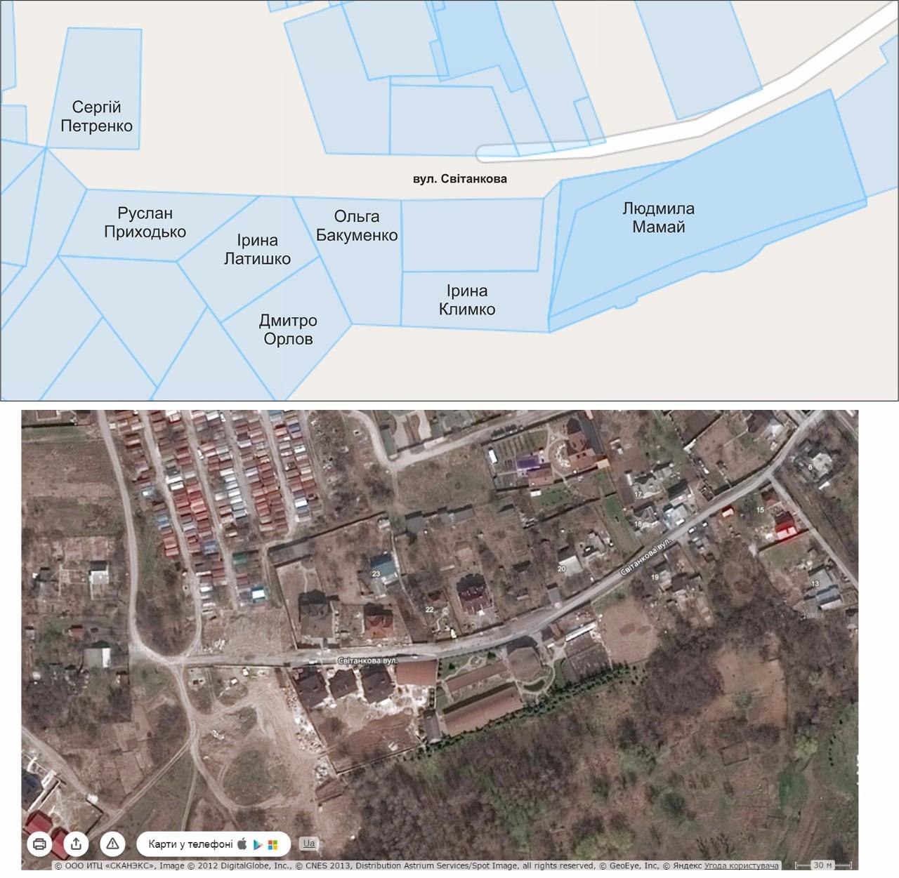 Схема розміщення ділянок на вул. Світанковій (за даними інтернет-видання «Полтавщина»)