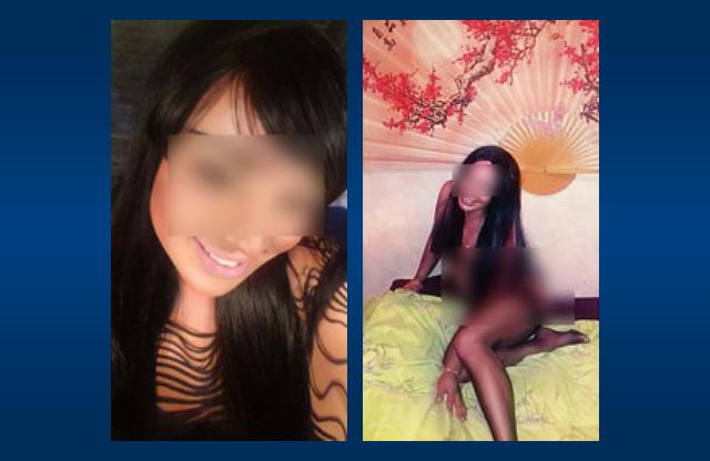 полиция задержала проститутку