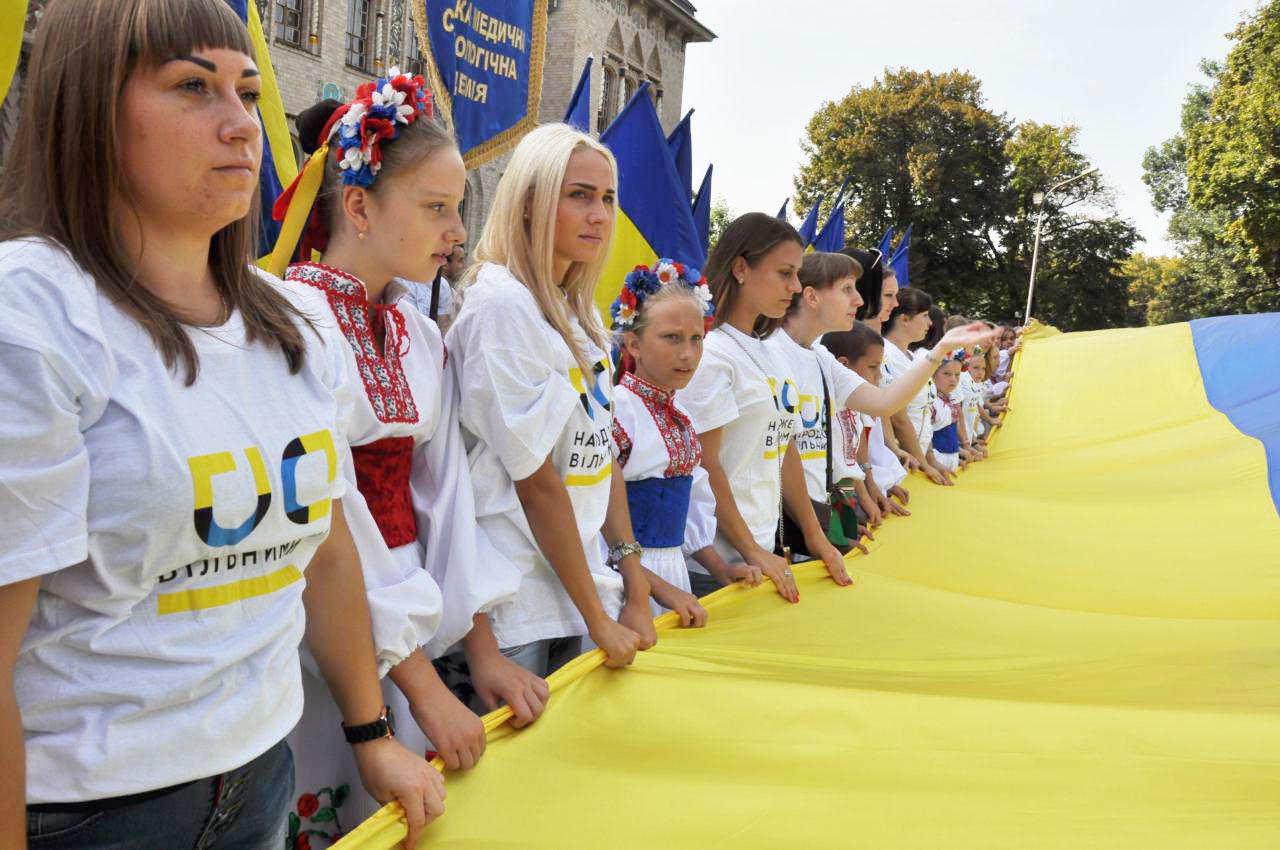 Молодь під час флешмобу з прапором