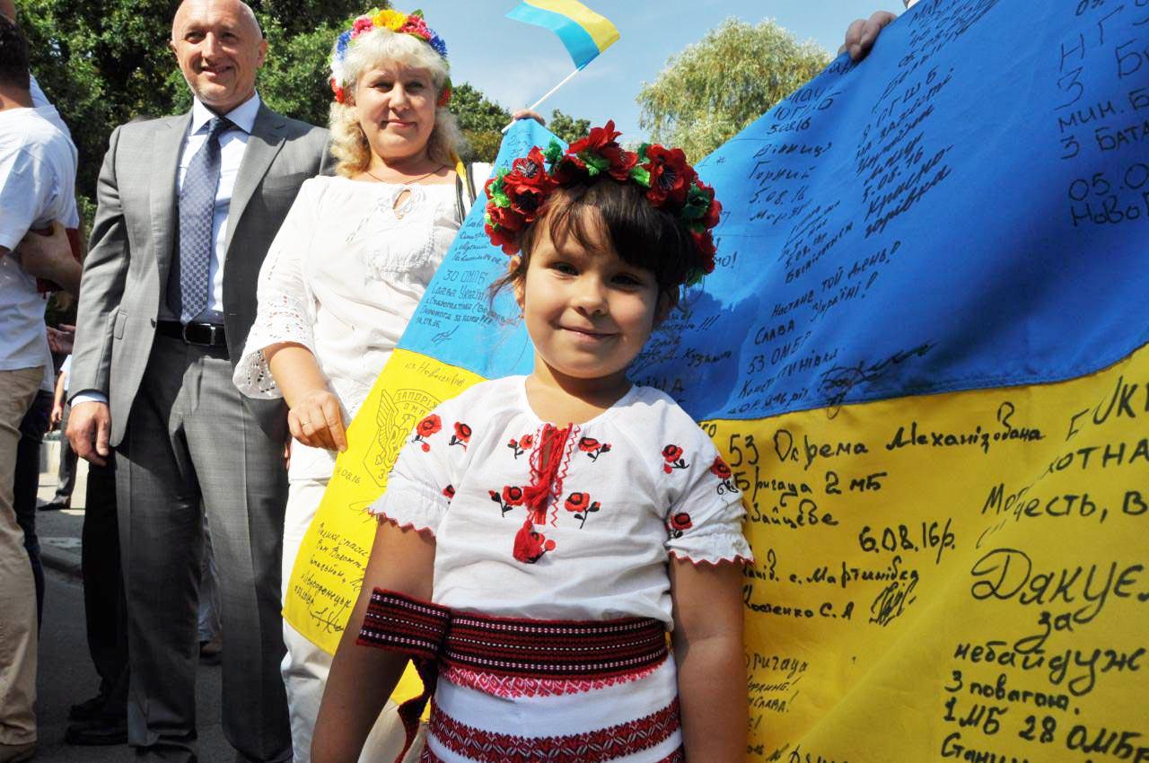 Вероніка Чепіга — донька загиблого в АТО Миколи Чепіги