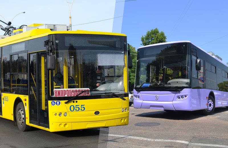 Тролейбуси «Богдан» Т70117 та ЛАЗ Е183А1