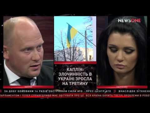Каплін: Аваков має йти у відставку хоча б через ганебний провал поліцейської реформи