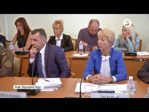 Як живеться чесним суддям в Україні