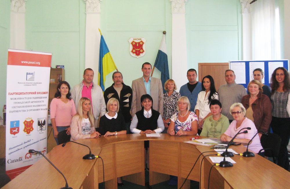 Учасники жеребкування проектів бюджету участі
