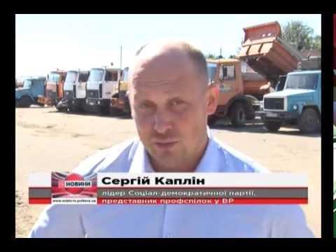 Каплін готовий сісти на трактор і повести колону техніки КП МШЕД на Кабмін