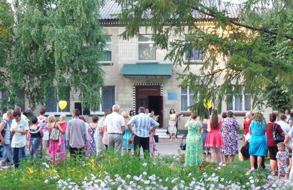 Світлогірська сільська рада