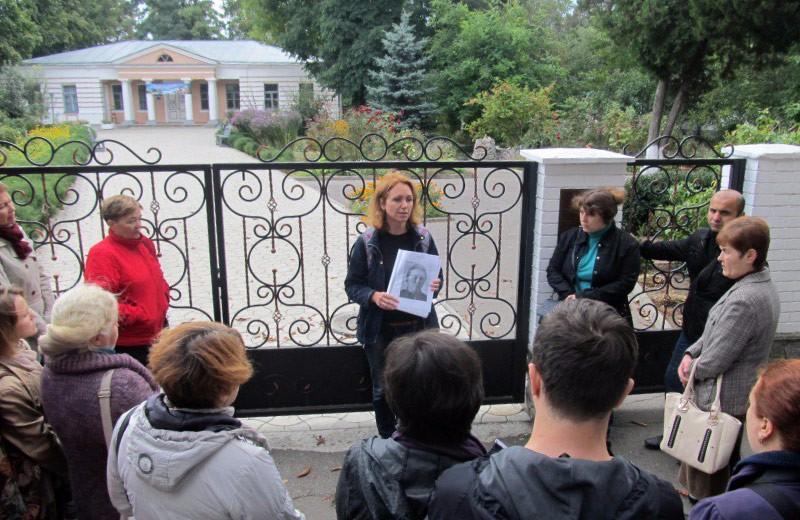 Тематична екскурсія «Славні доньки Полтави»