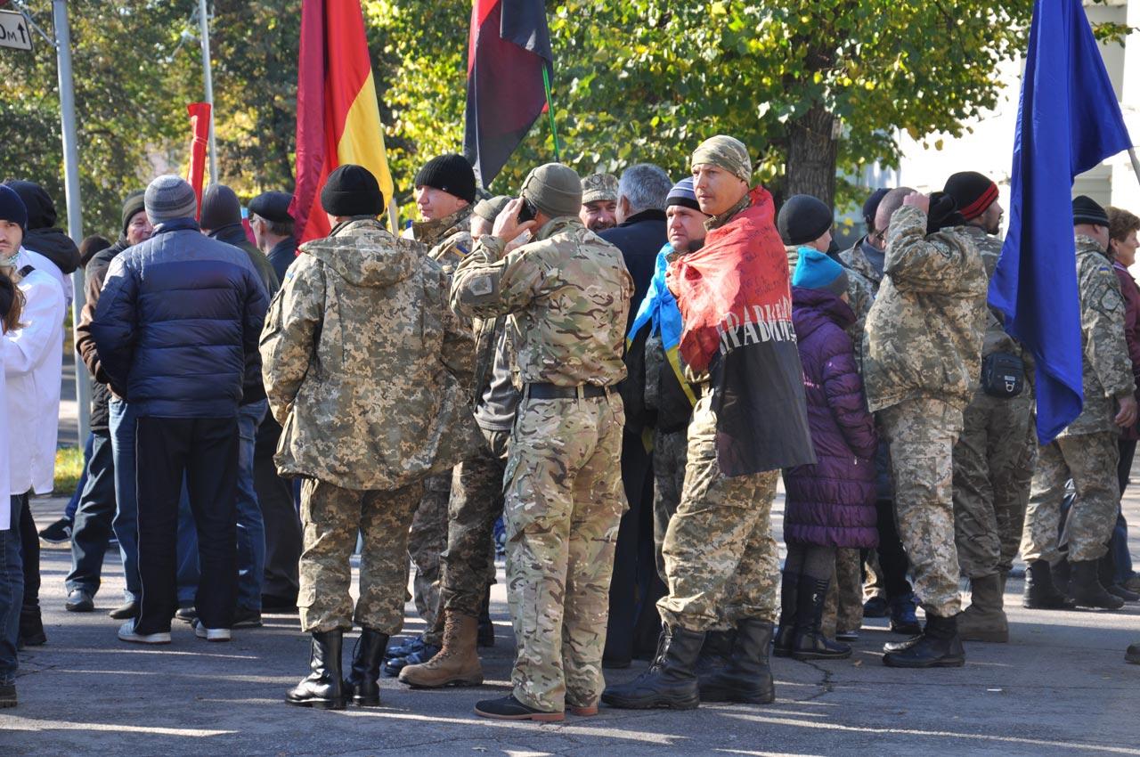 Початок Маршу Нескорених. Бійці Збройних Сил збираються біля Сонячного парку.