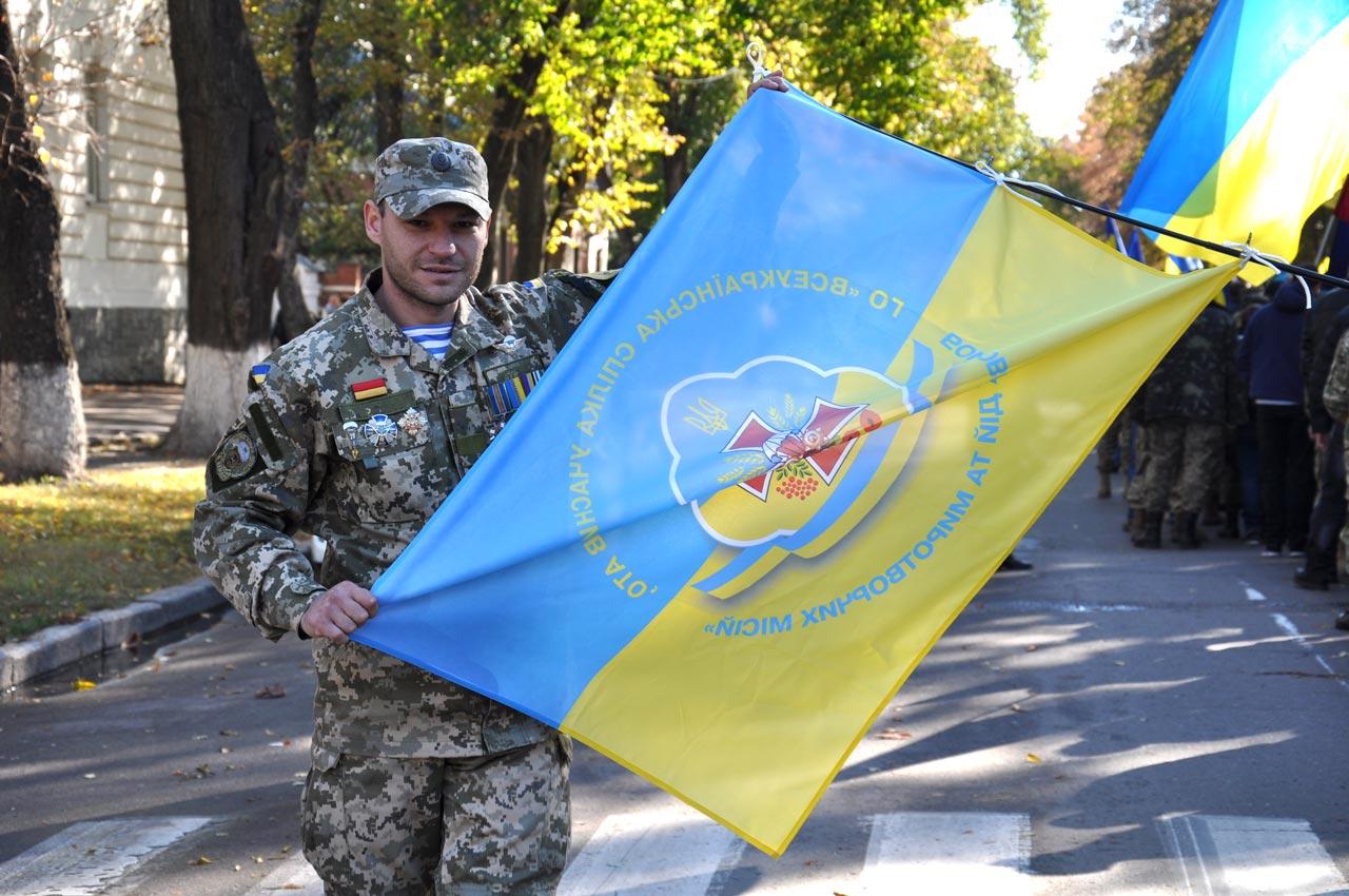 Боєць 95-ї аеромобільної бригади.