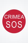 КримSOS Полтава