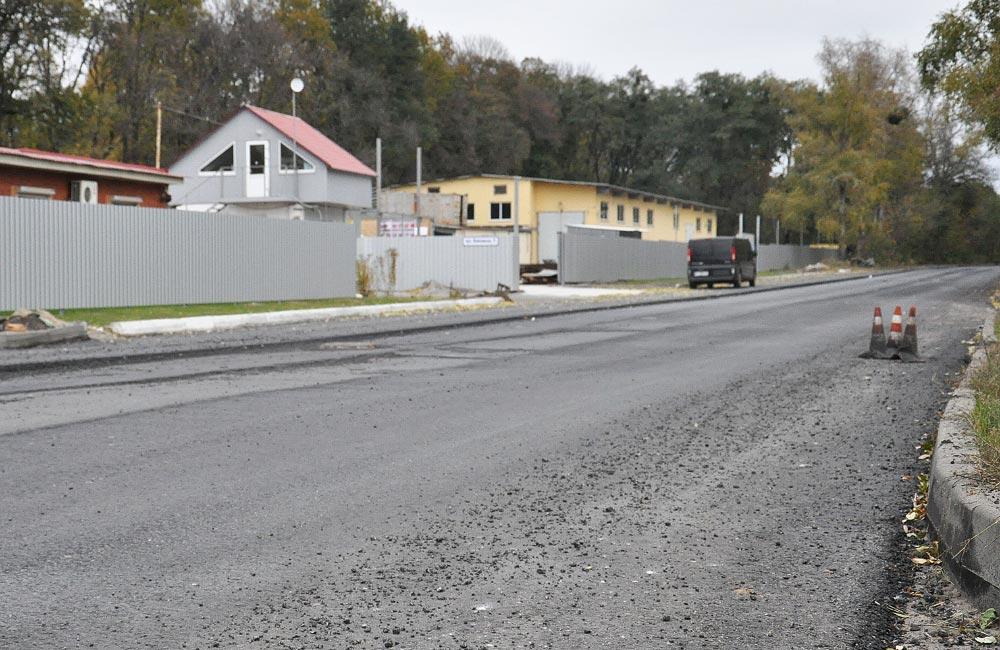 Капітальний ремонт вулиці Яківчанської у Полтаві