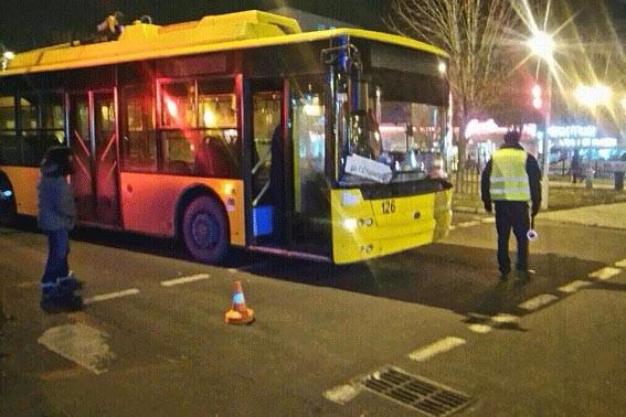 Трое детей попали под колеса троллейбуса вПолтаве