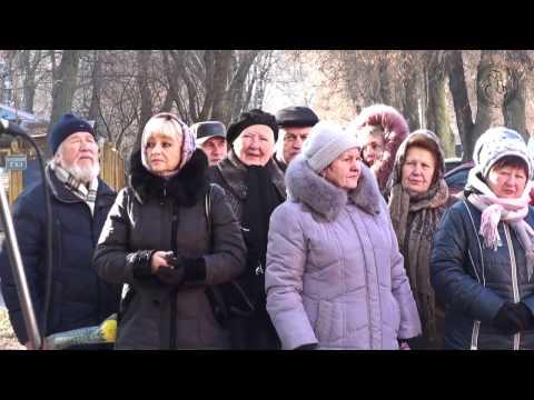 У Полтаві відкрили меморіальну дошку Василю Кричевському