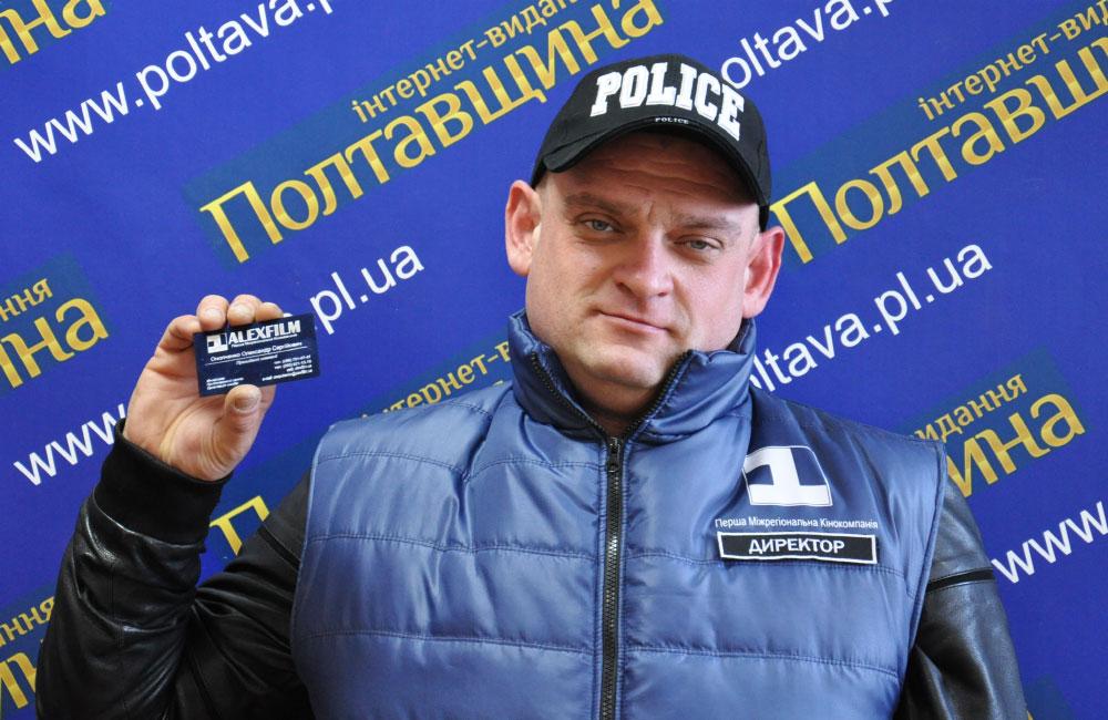 Кінопродюсер Олександр Онопченко використовував Audi Q7 для зйомок