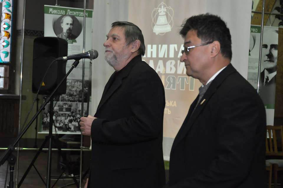 Олександр Білоусько та Тарас Пустовіт