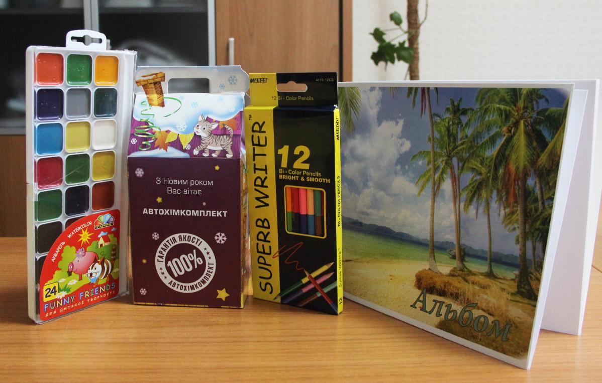 Подарунки, які отримають учасники всіх конкурсів від Автохімкомплекту