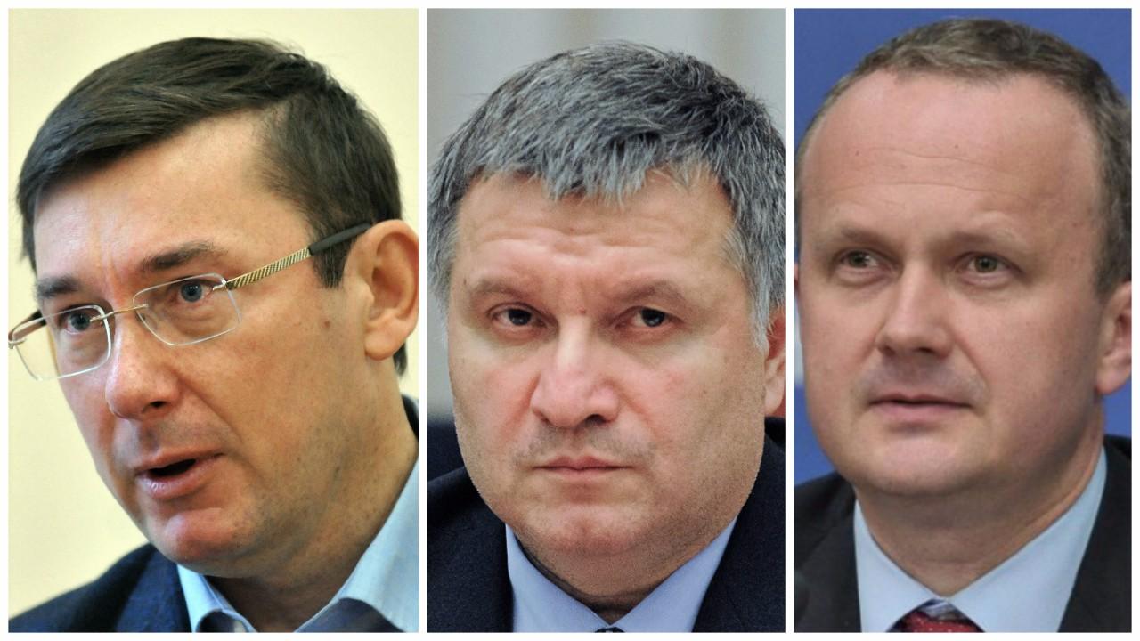 Юрій Луценко, Арсен Аваков та Остап Семерак уже отримали мій запит