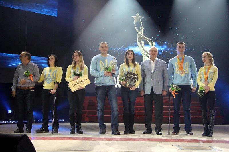 Гордість міста. Переможці, призери, учасники 15-х Літніх Паралімпійських ігор-2016