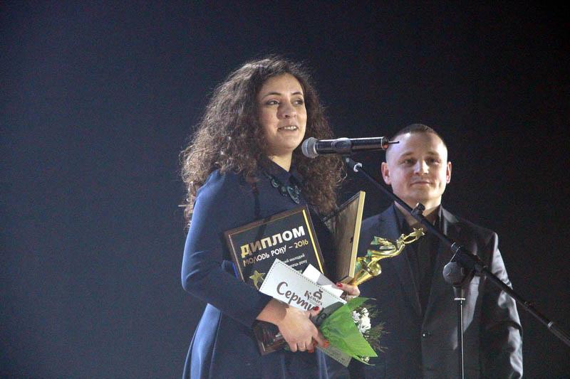 Маріанна Соліман, «Кращий молодий підприємець року»
