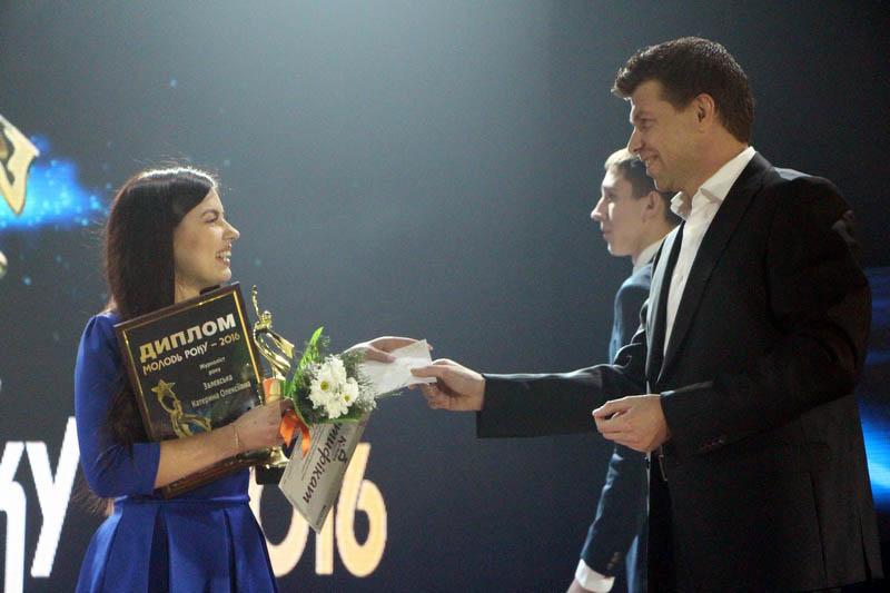 Катерина Залєвська, переможниця номінації «Журналіст року»