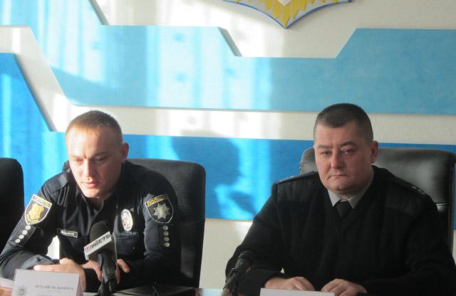 Віталій Мельничук та Олександр Терела