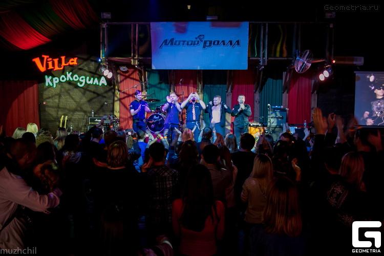 Виступ гурту «Мотор'рола» у Полтаві | Фото: geometria.org.ua