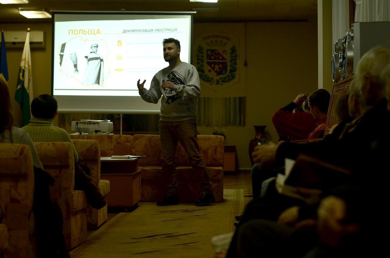 Лектор пояснює декомунізаційний досвід Польщі
