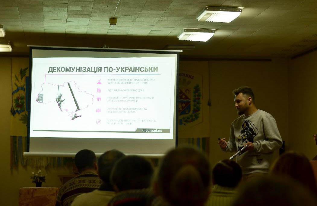 Журналіст Роман Грицун