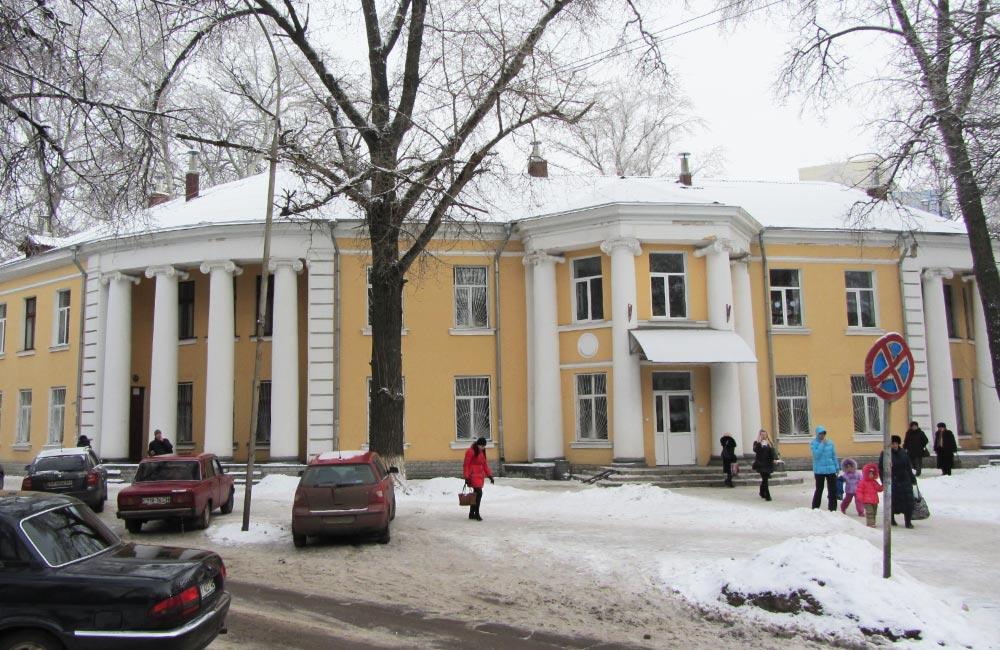 Полтавська обласна дитяча клінічна лікарня