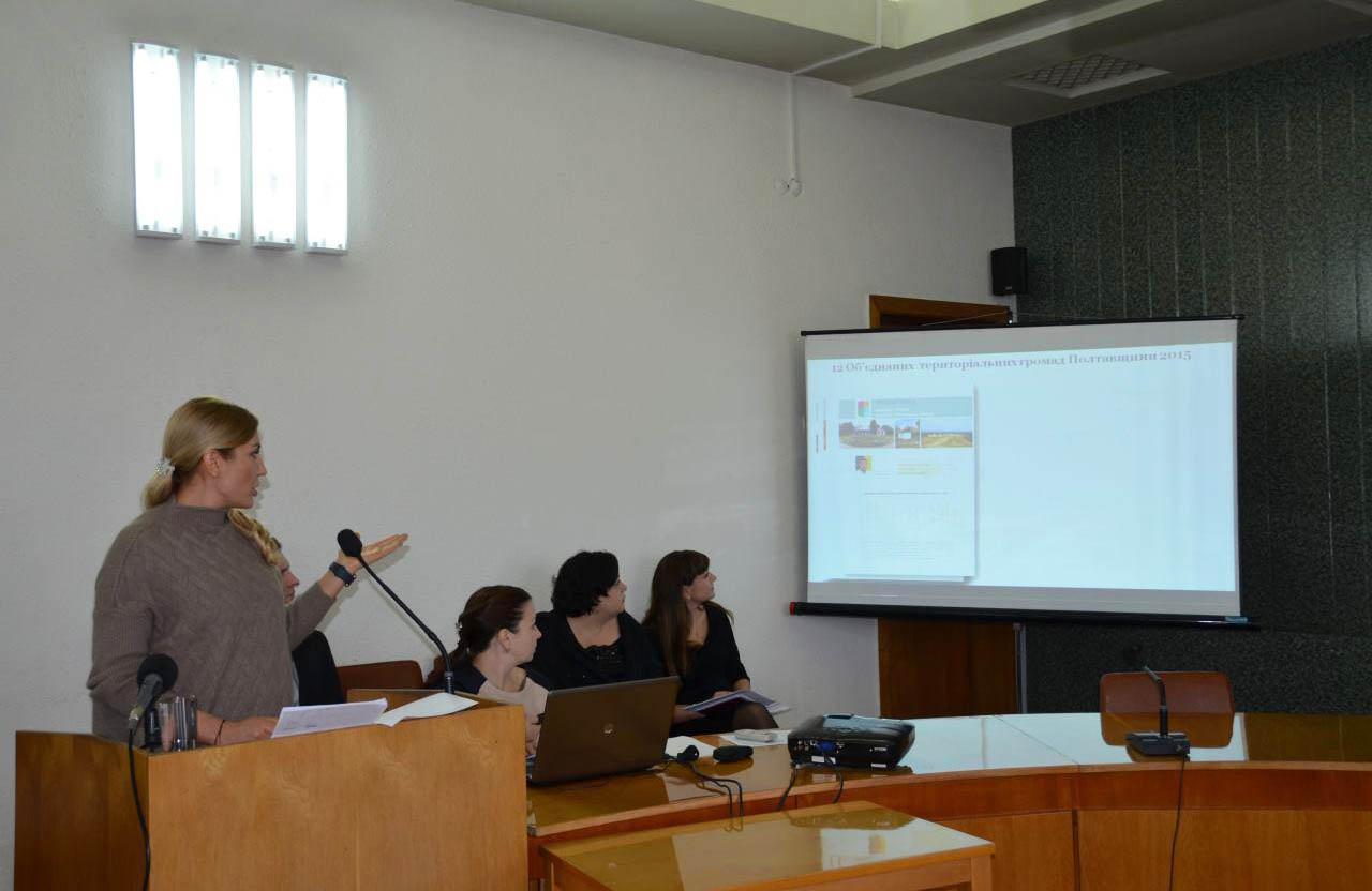 Інна Іщенко, директор департаменту економічного розвитку Полтавської ОДА