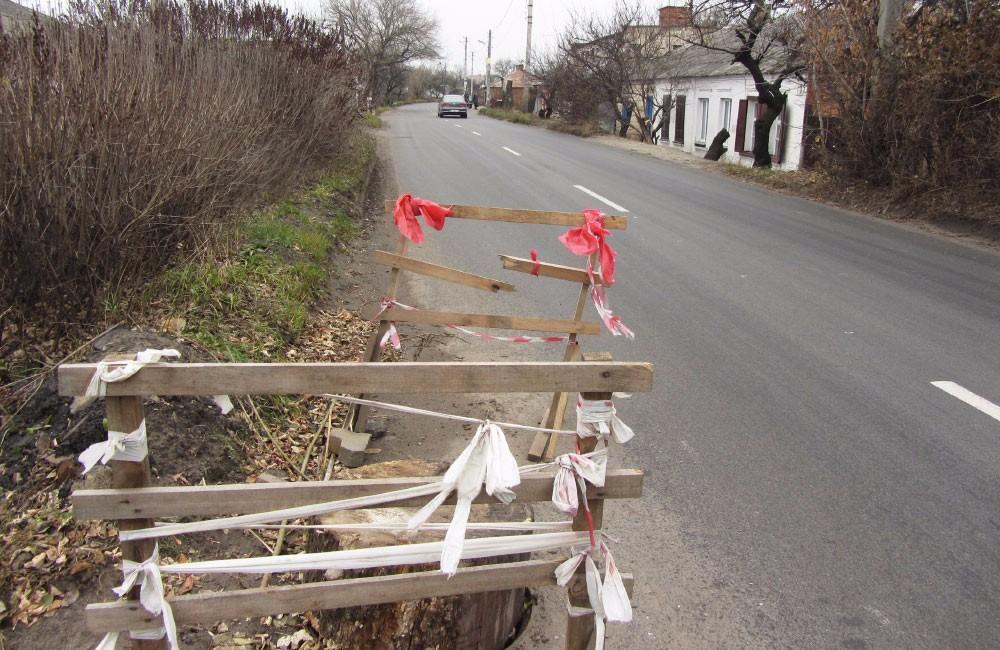Дорога на вулиці вулиці Сакко