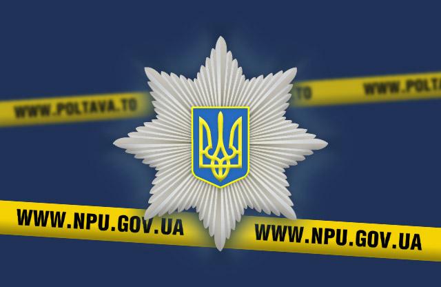 ВКременчуге найдена мертвая женщина вмешке