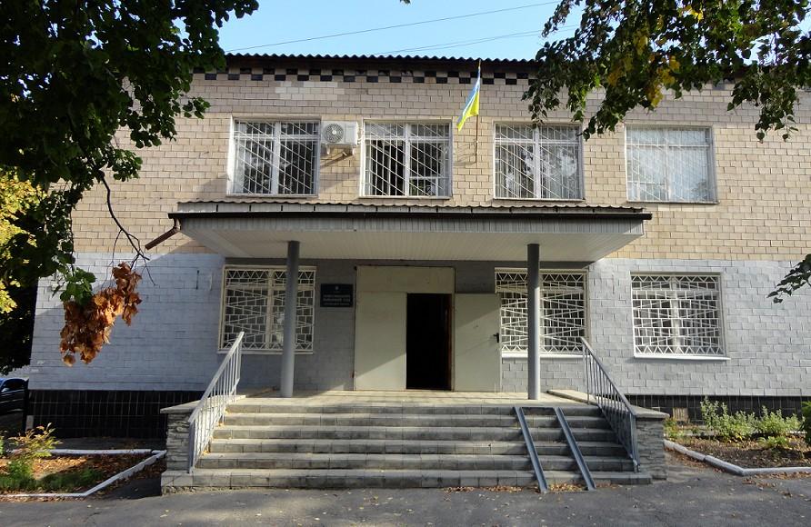 Кобеляцький районний суд