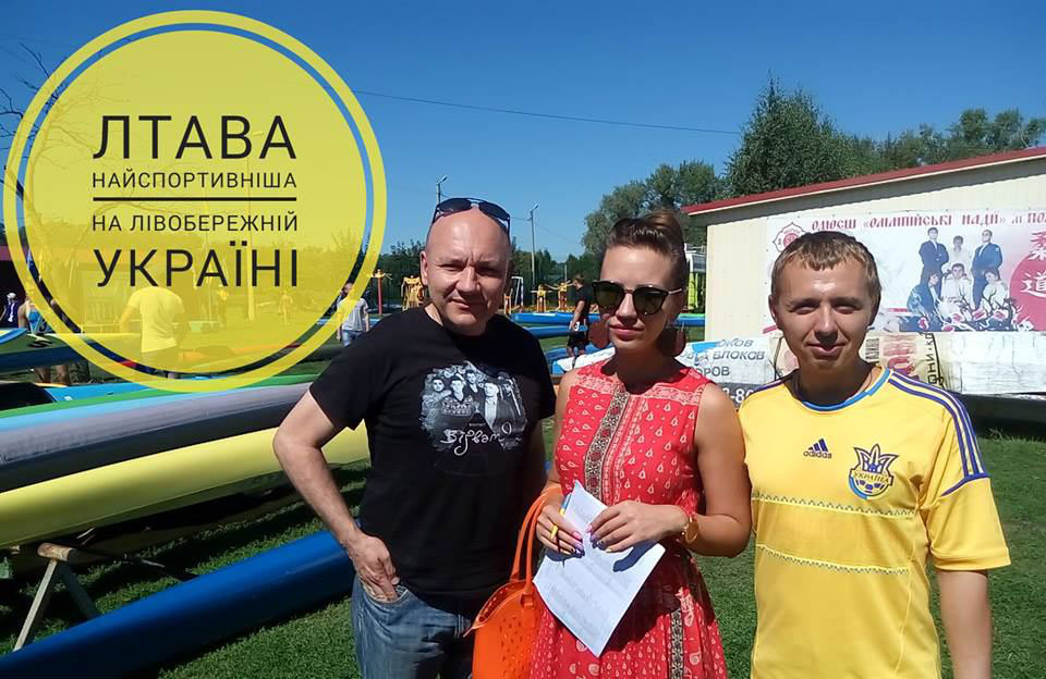 Володимир Голубничий, Юлія Логвиненко та Ігор Ізотов