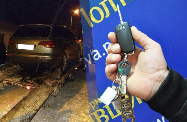 Від Audi Q7 в Олександра Онопченка залишилися лише ключі