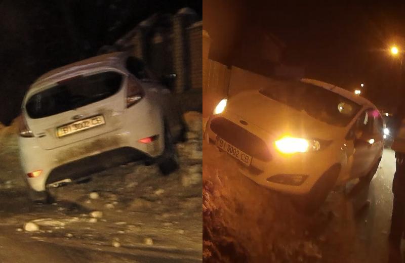 ДТП с Ford на улицу Героев АТО (Красина)