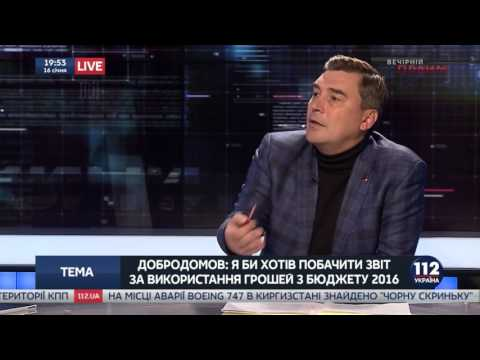 Купівельна спроможність українців впала втричі, - Добродомов