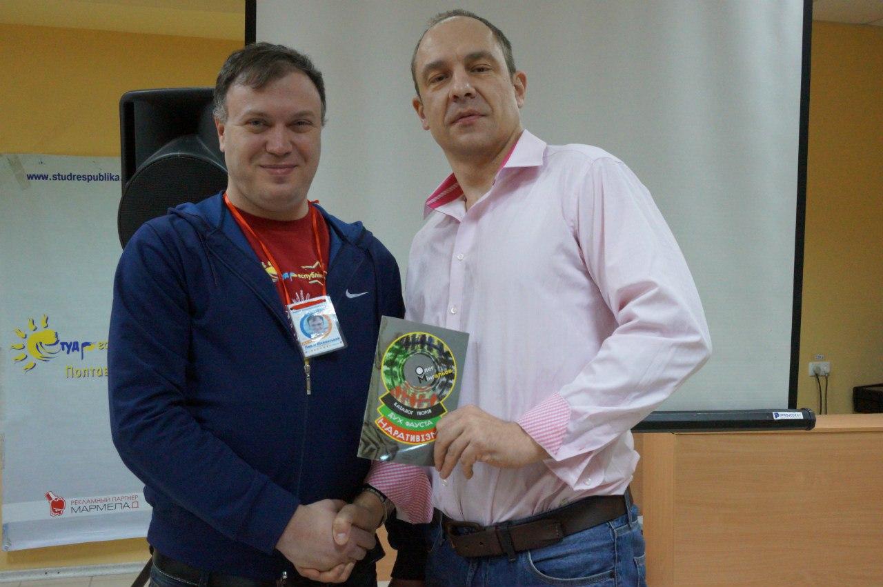 Лідер республіканців України Павло Вікнянський і політолог Андрій Окара