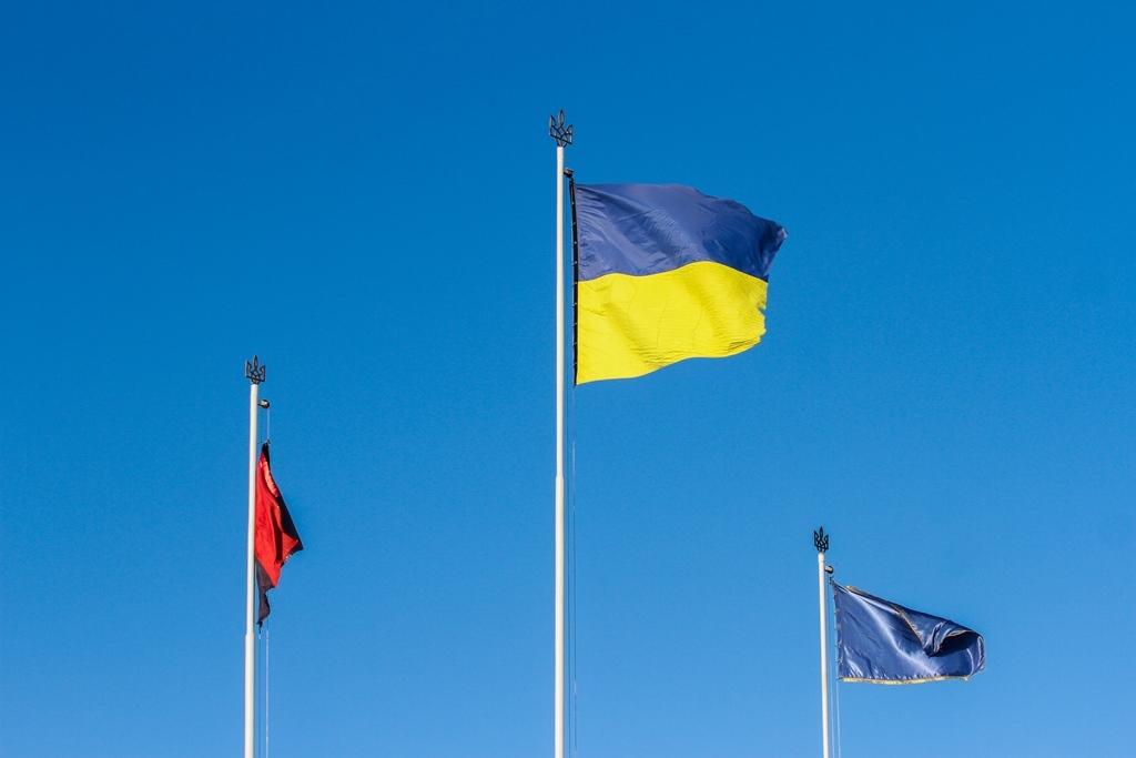 Український прапор на Березі Свободи
