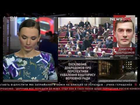 Эксклюзив. Добродомов: в XXI столетии украинский парламент использует тонны бумаги 16.01.17