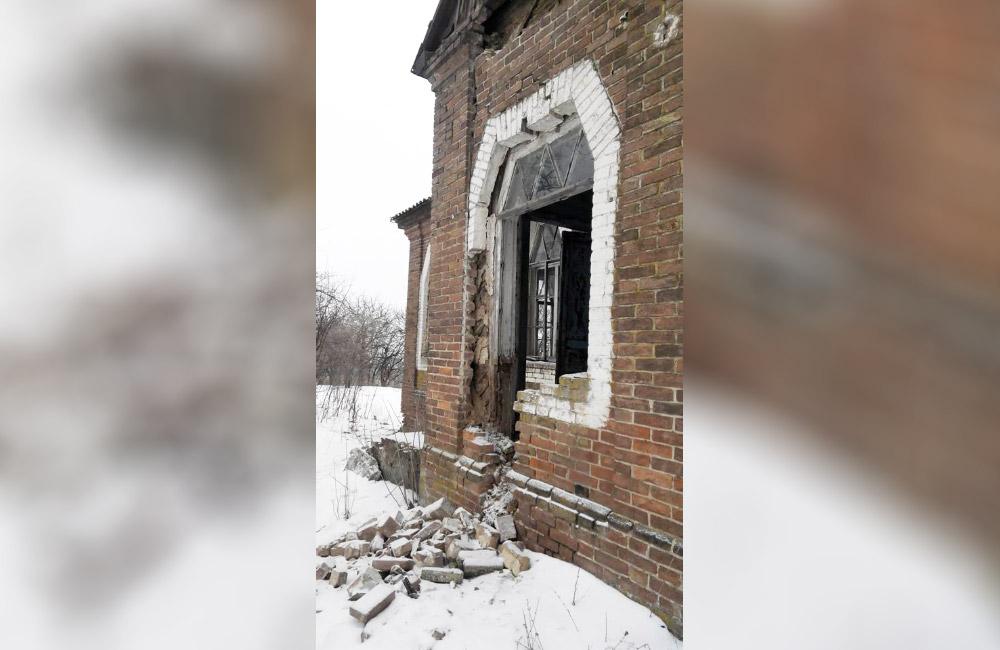 Розбита школа у селі Христанівка