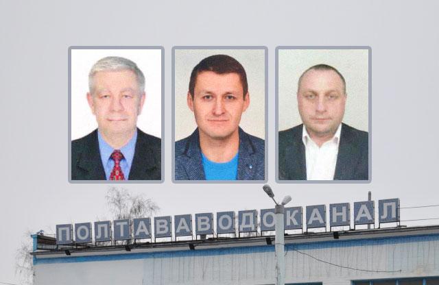 Головні кандидати на посаду гендиректора: Василь Воротинцев, Олександр Єгоров та Олег Кретович