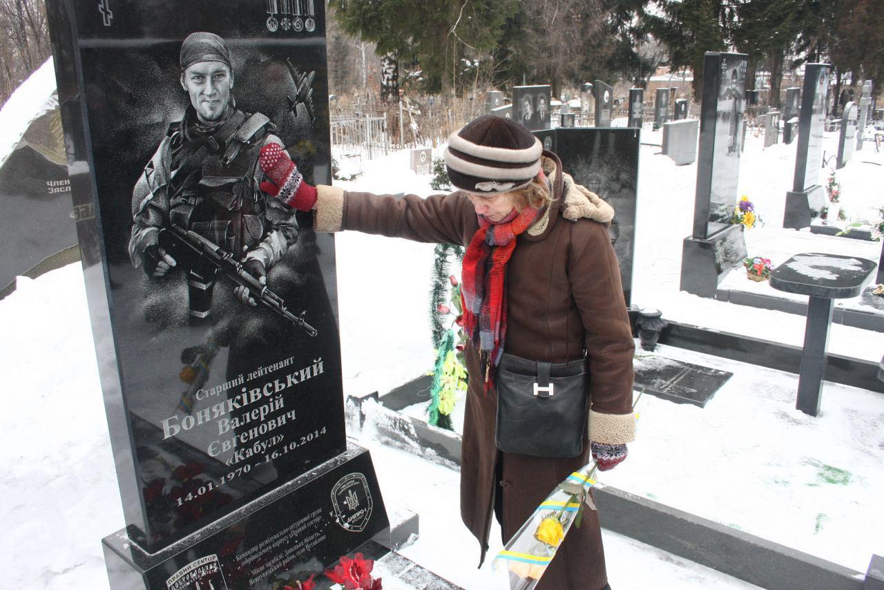 Мати загиблого в АТО Марія Боняківська