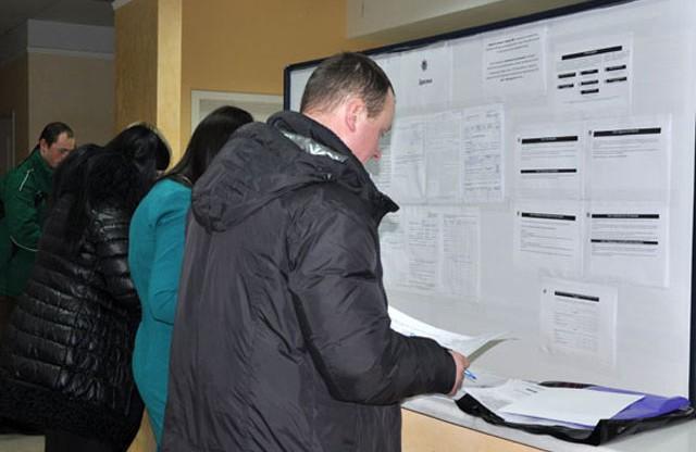 Кандидати в поліцейські заповнюють анкети