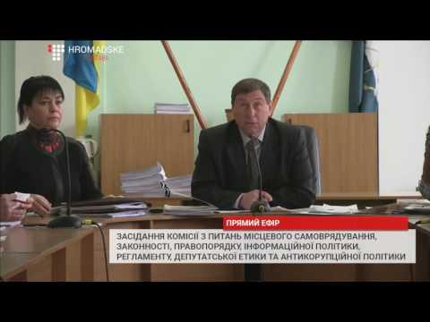 Засідання комісії з питань місцевого самоврядування